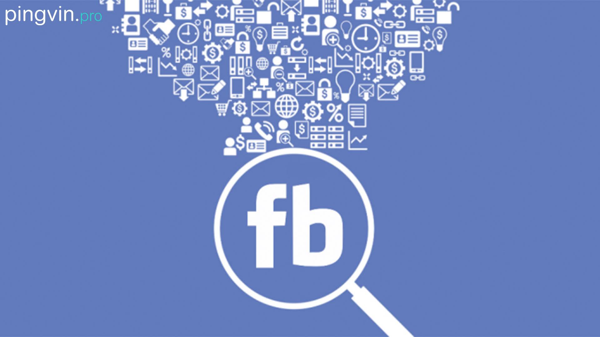 Facebook вирішив скасувати щорічну конференцію F8