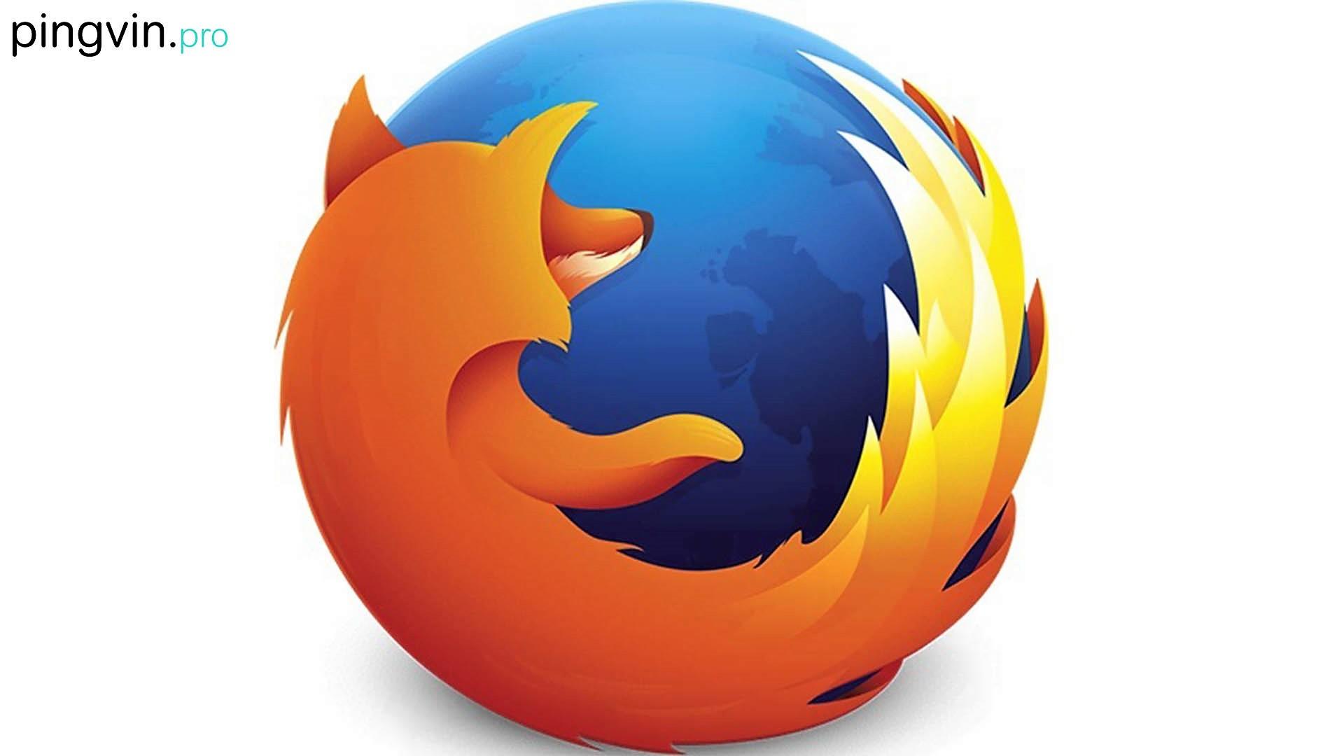 Firefox блокуватиме сайти зі спамом