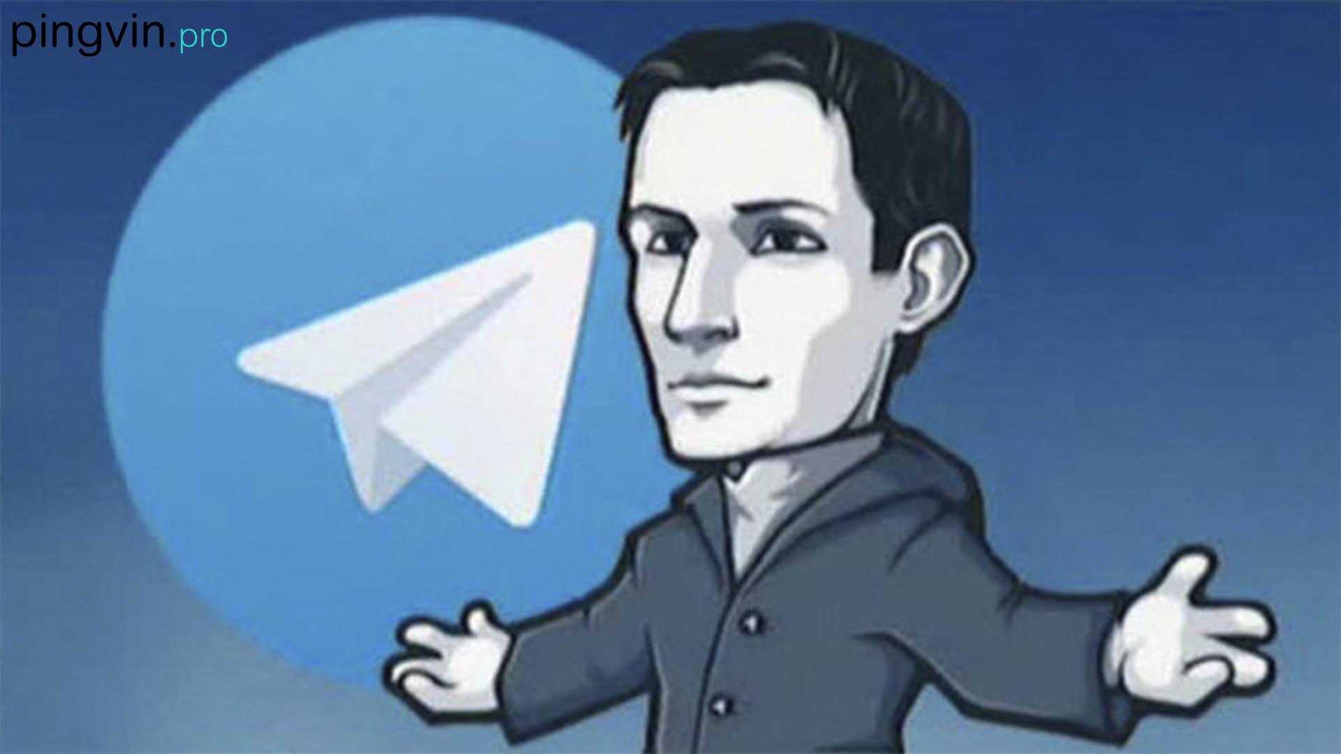 засновник Telegram