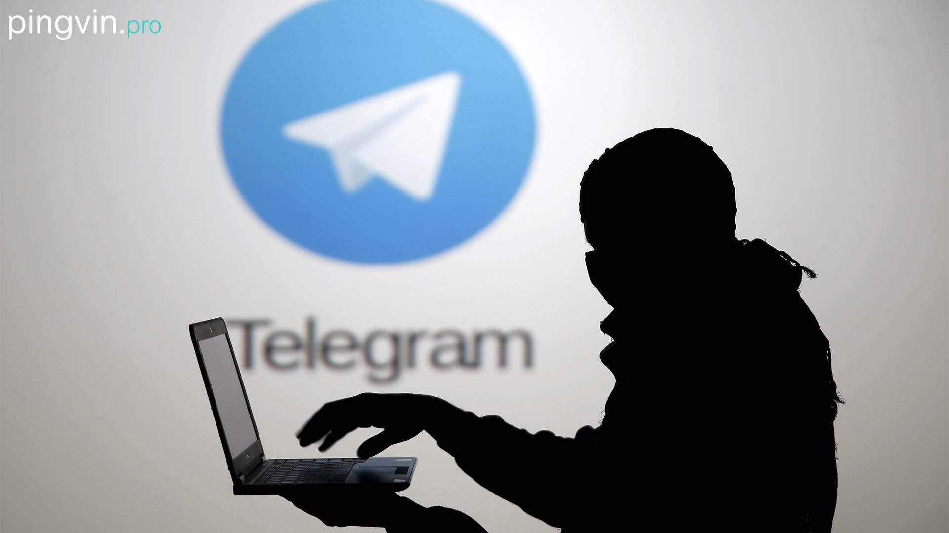 Telegram отримав нові функції приватності