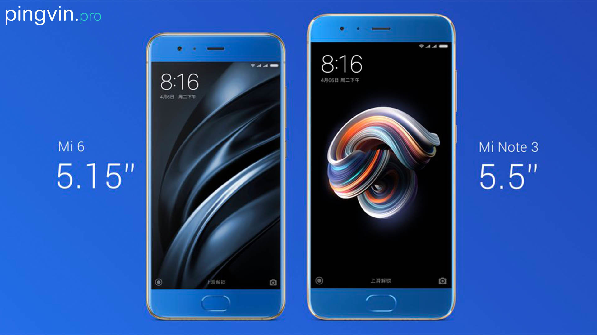 Xiaomi відмовляється від ще однієї серії смартфонів