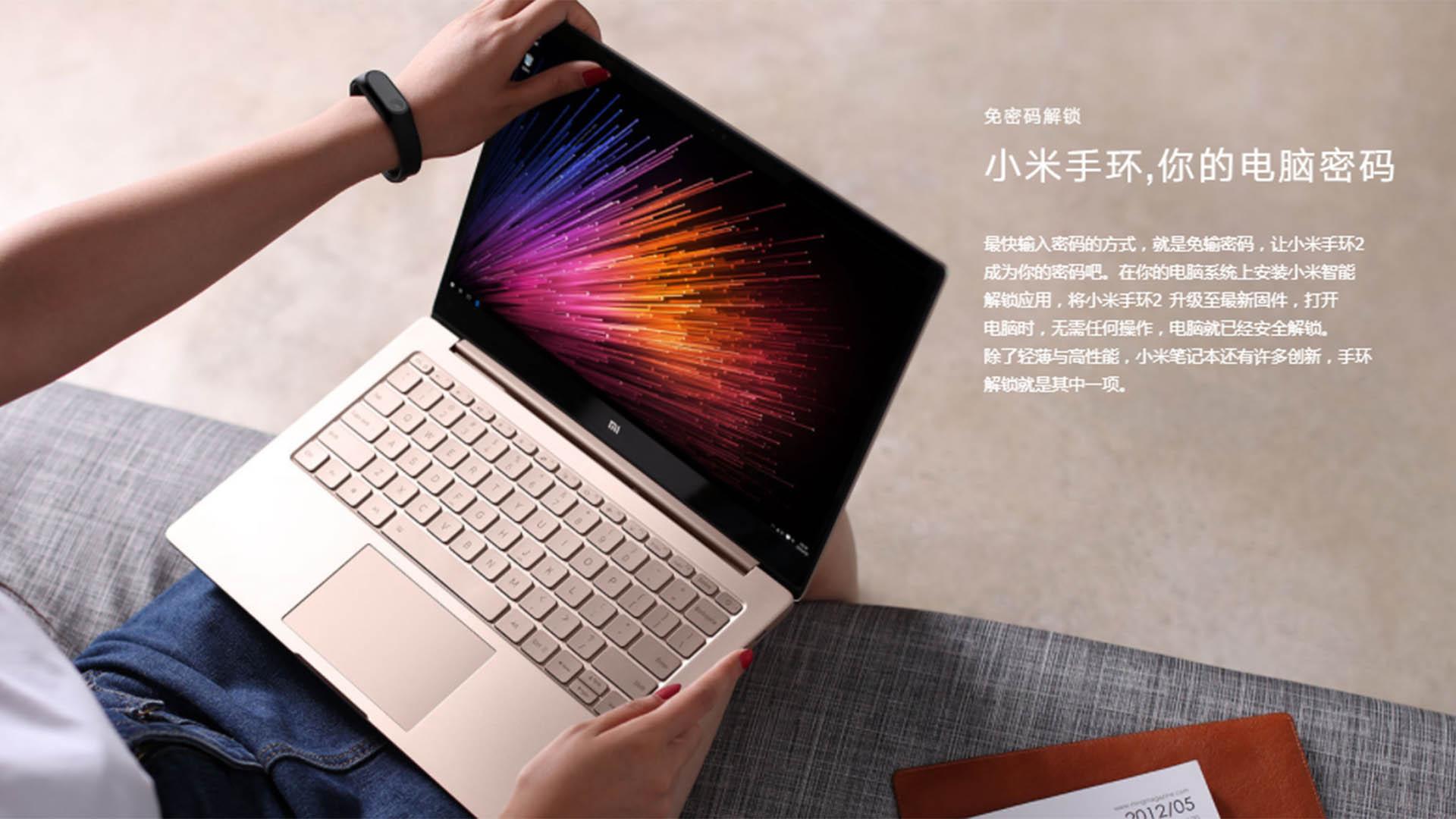 Xiaomi Mi NoteBook Air 13 (2016)