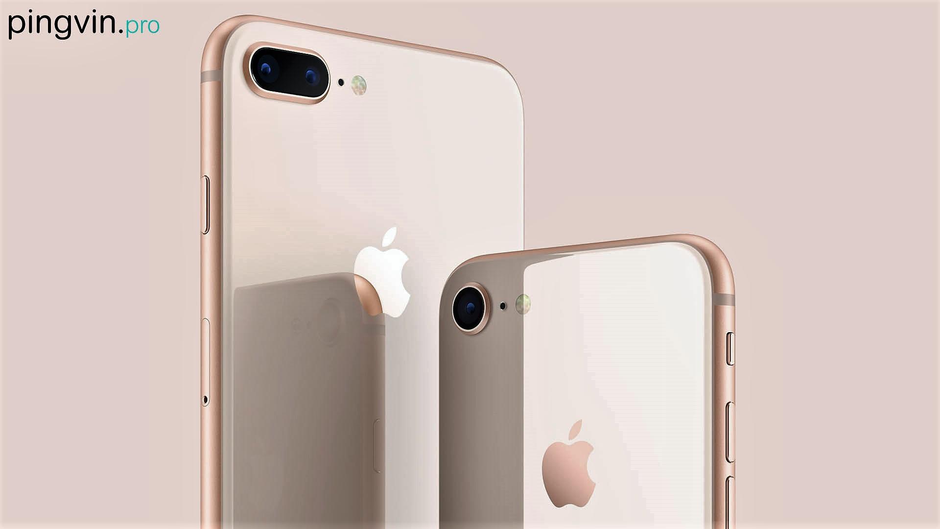 Apple може випустити оновлену версію iPhone 8