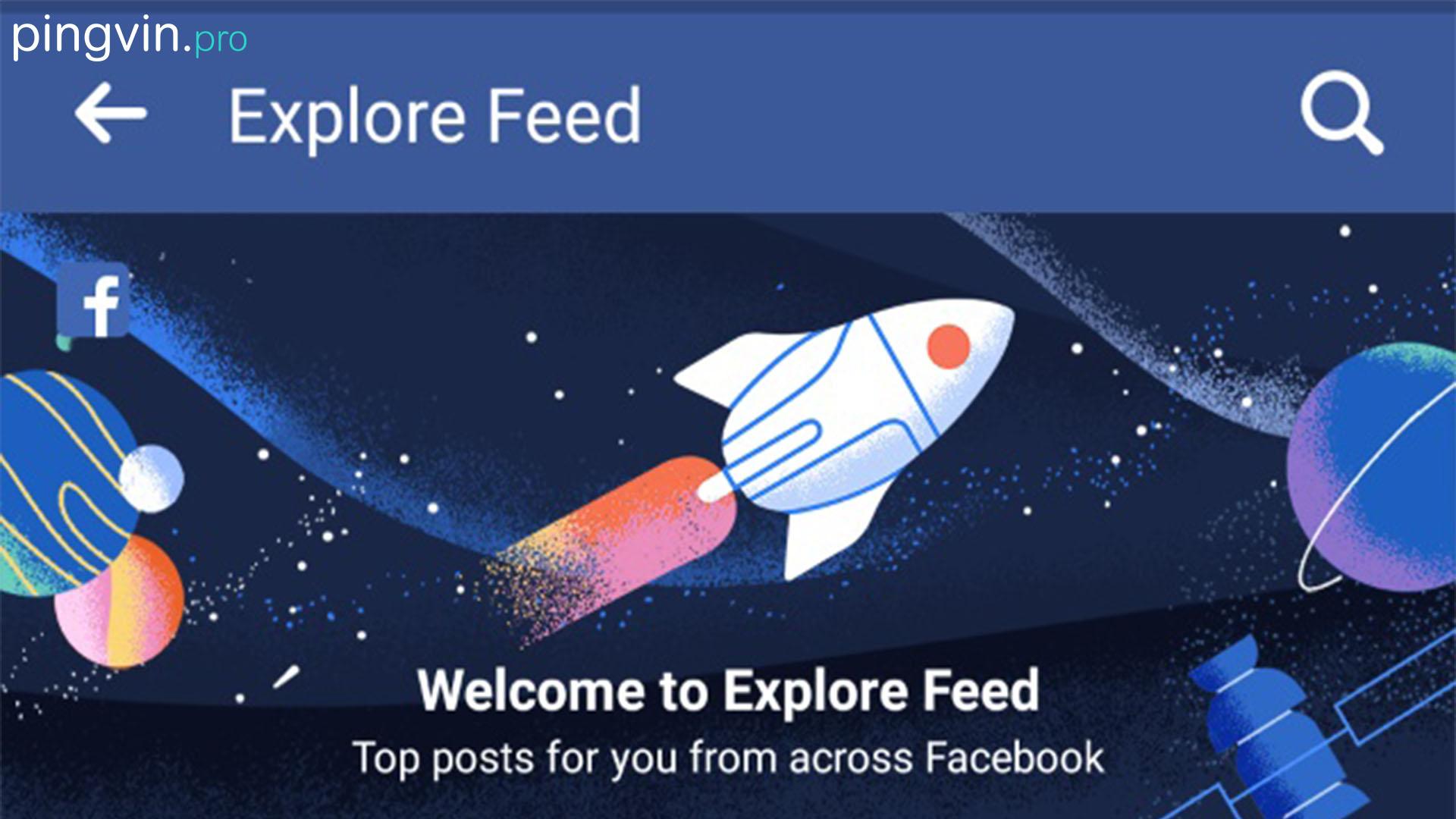 УFacebook тестують нову стрічку новин зрозширеними можливостями
