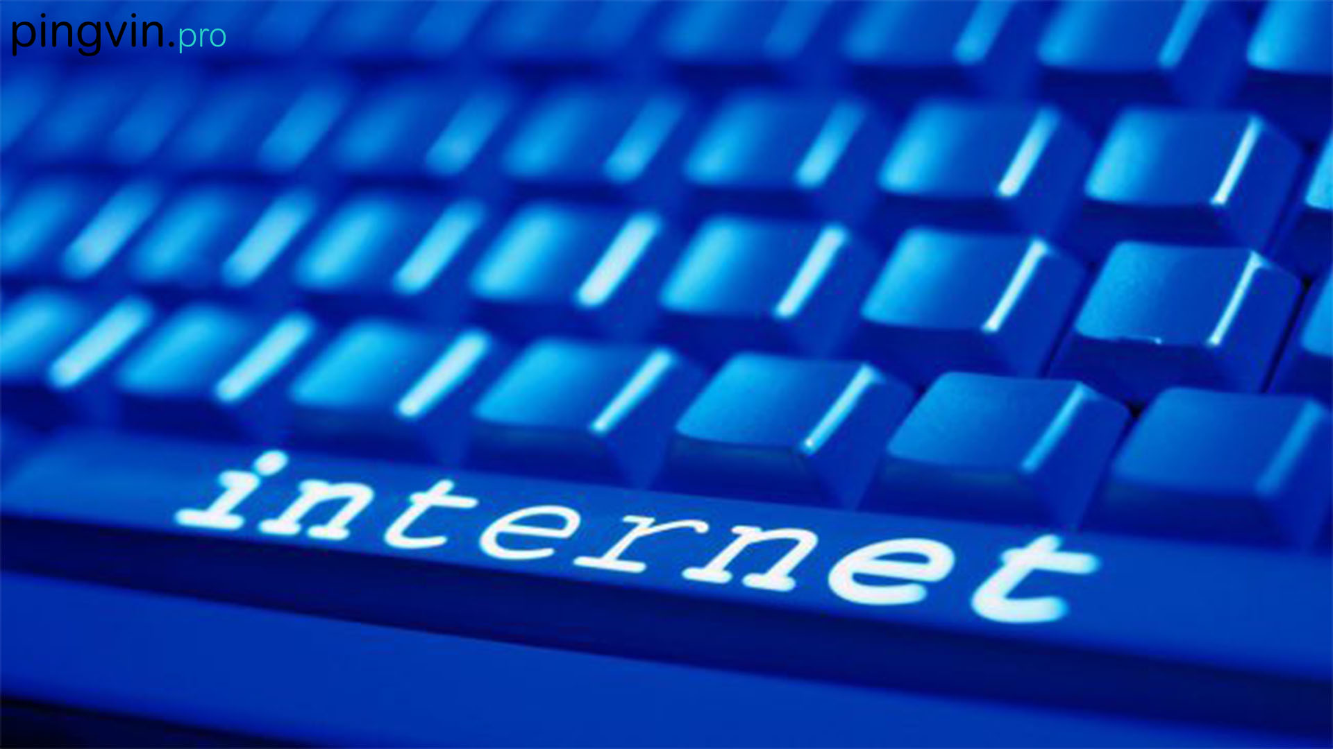 найбільш захищений інтернет / Дія.Цифрова освіта / оптичного інтернету