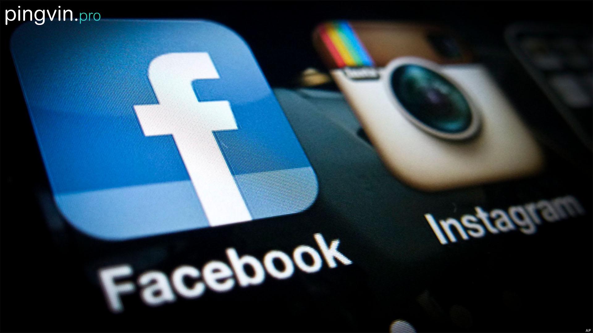 Facebook та Instagram