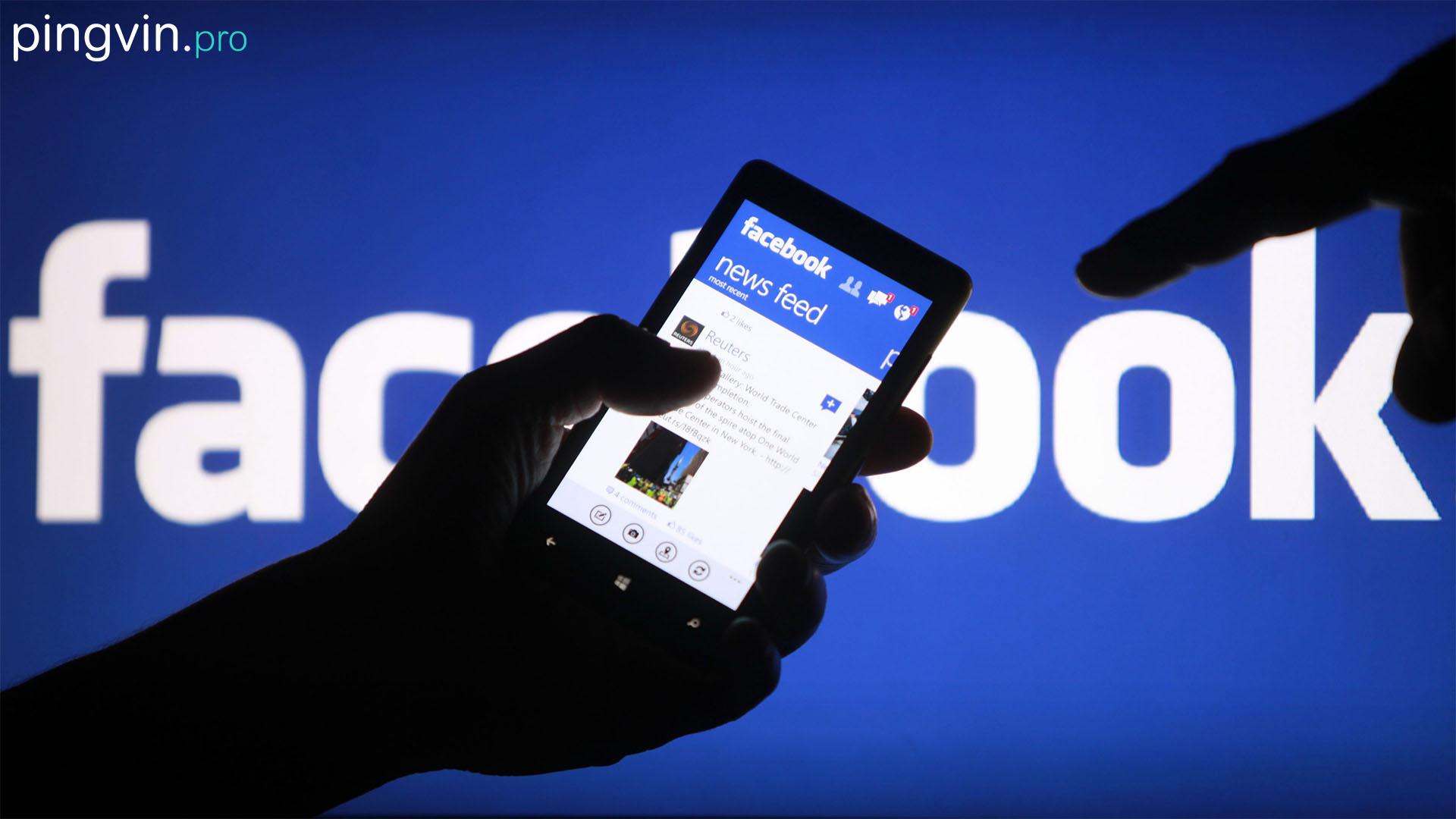 Facebook може отримати штраф за продаж даних користувачів