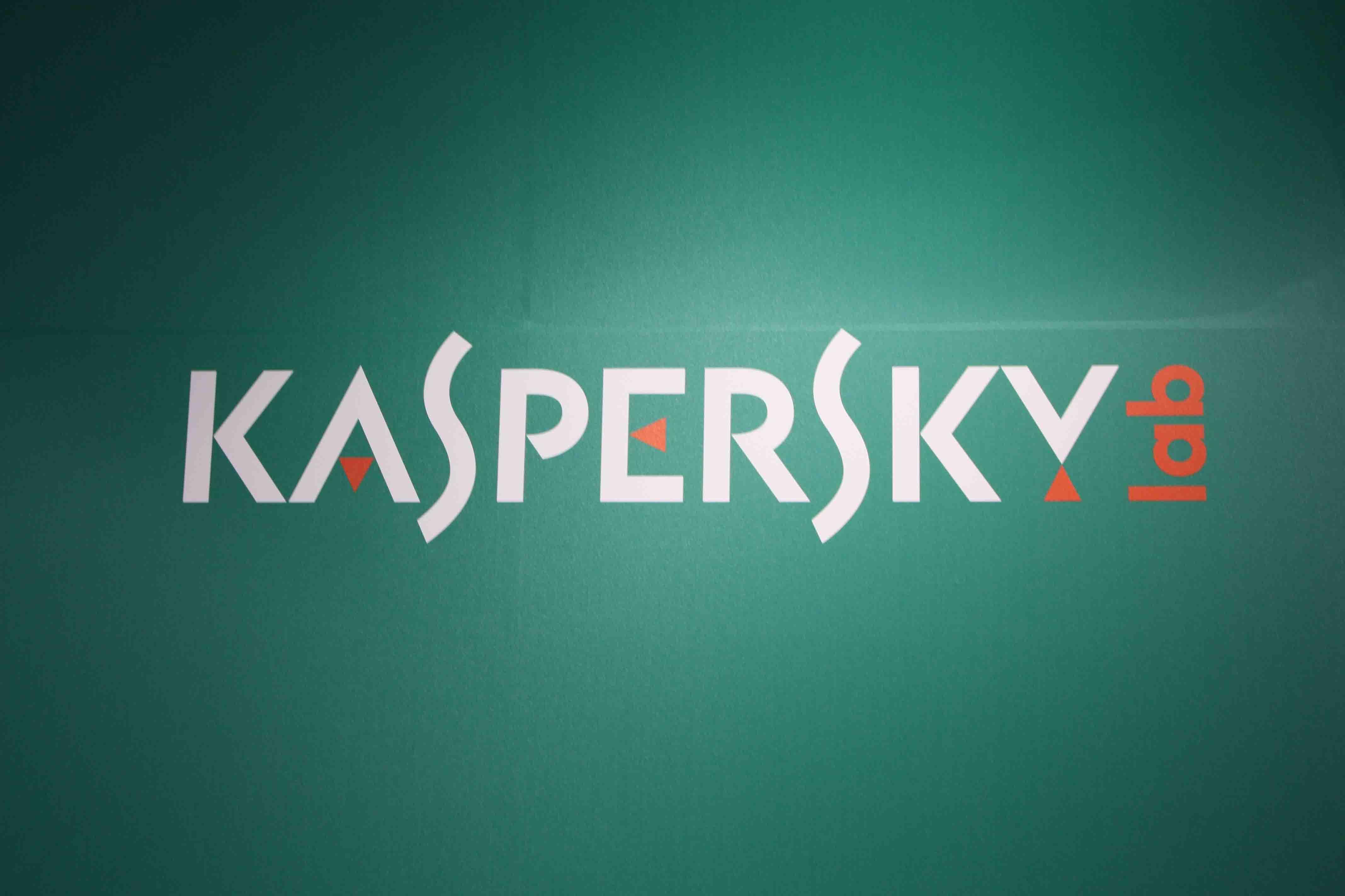 Лабораторія Касперського
