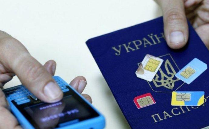 АМКУ рекомендував мобільним операторам не впроваджувати зміни під час карантину
