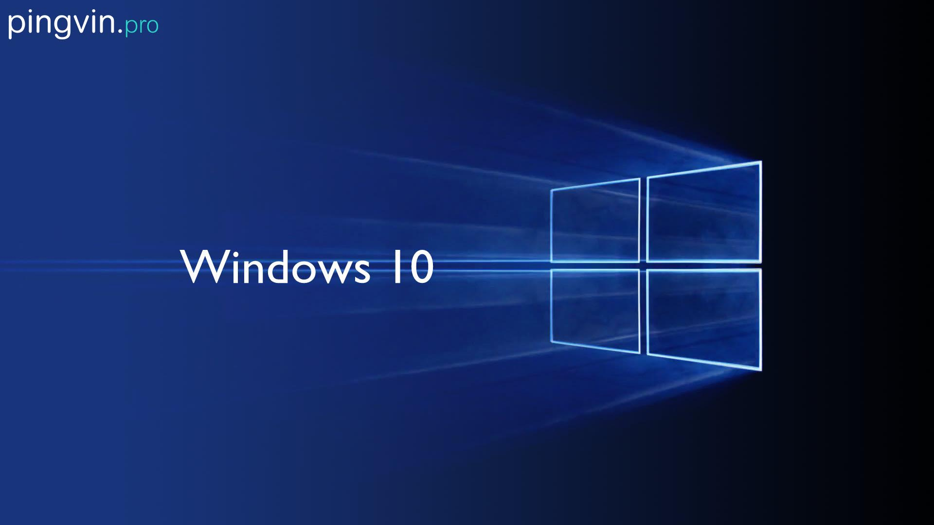 Windows 10 20H1 (2004)