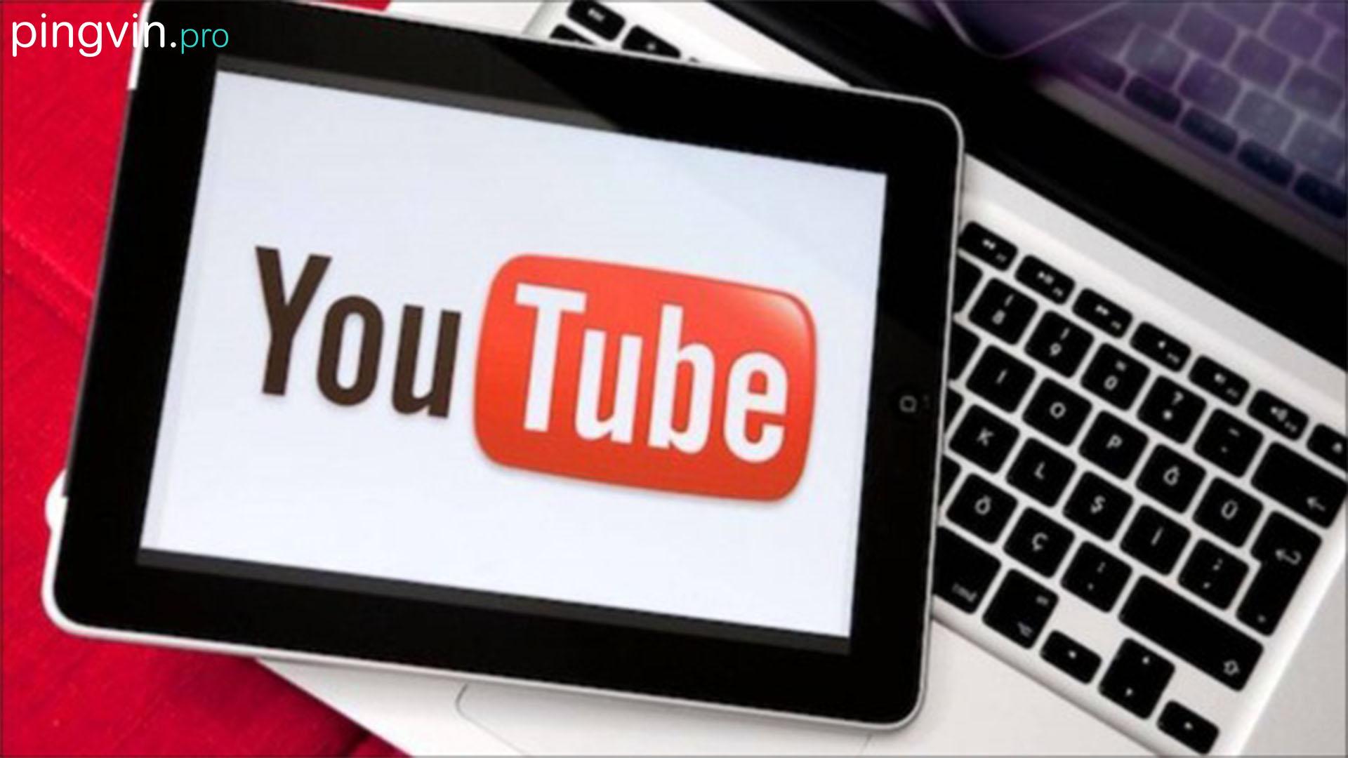 YouTube зменшить кількість шкідливого контенту