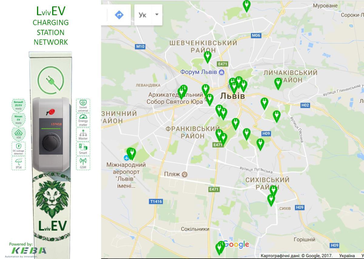Зарядки для електромобілів у Львові