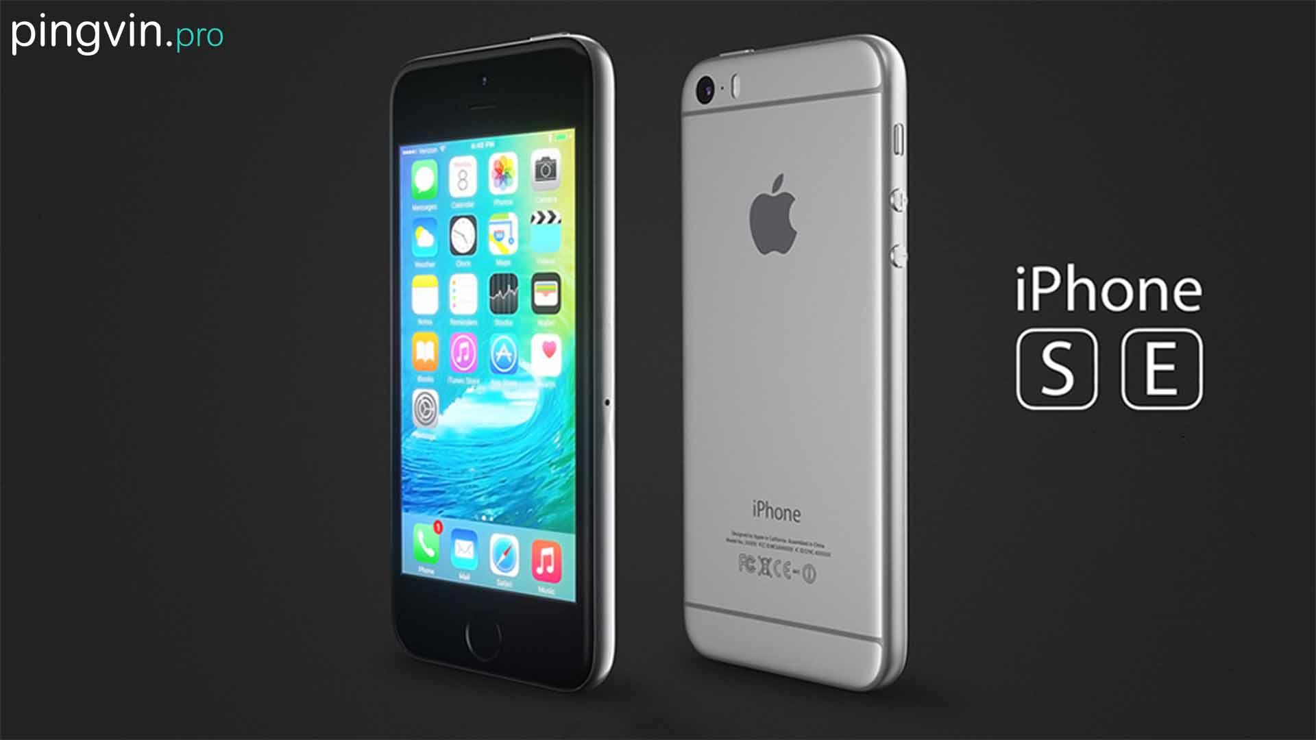 iPhone mini: відомі нові деталі про спадкоємця iPhone SE