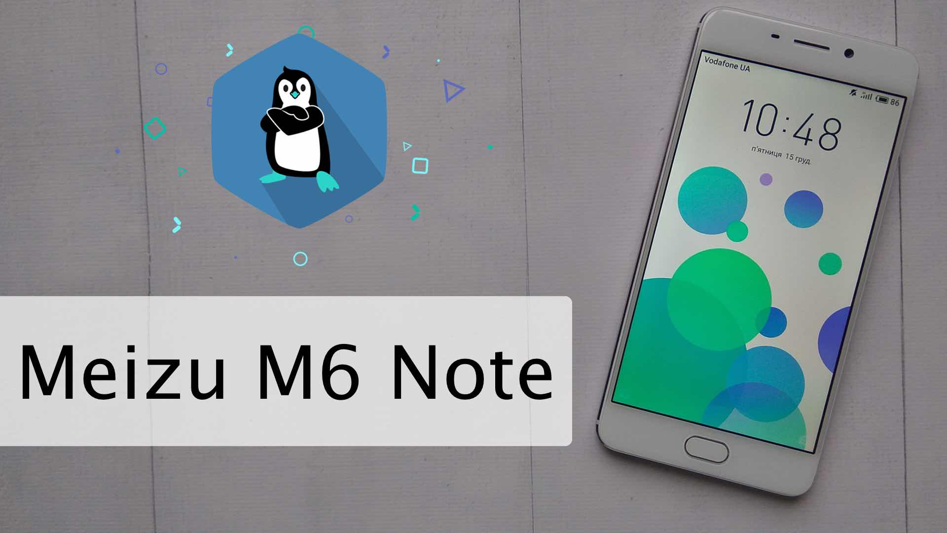 Meizu випустив оновлення прошивки Flyme 7