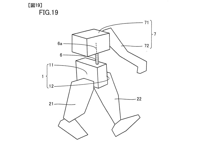 Nintendo_robo legs