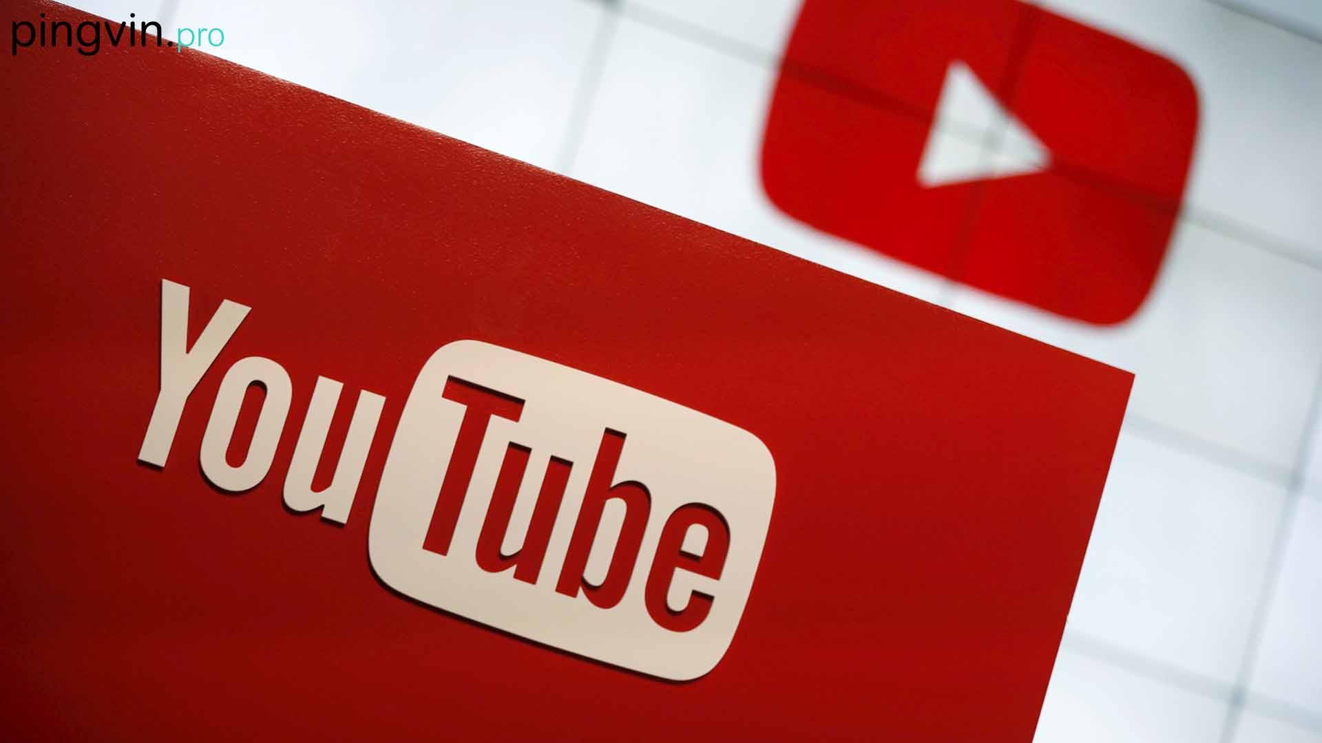 оновлення YouTube / YouTube Premium / кліпів