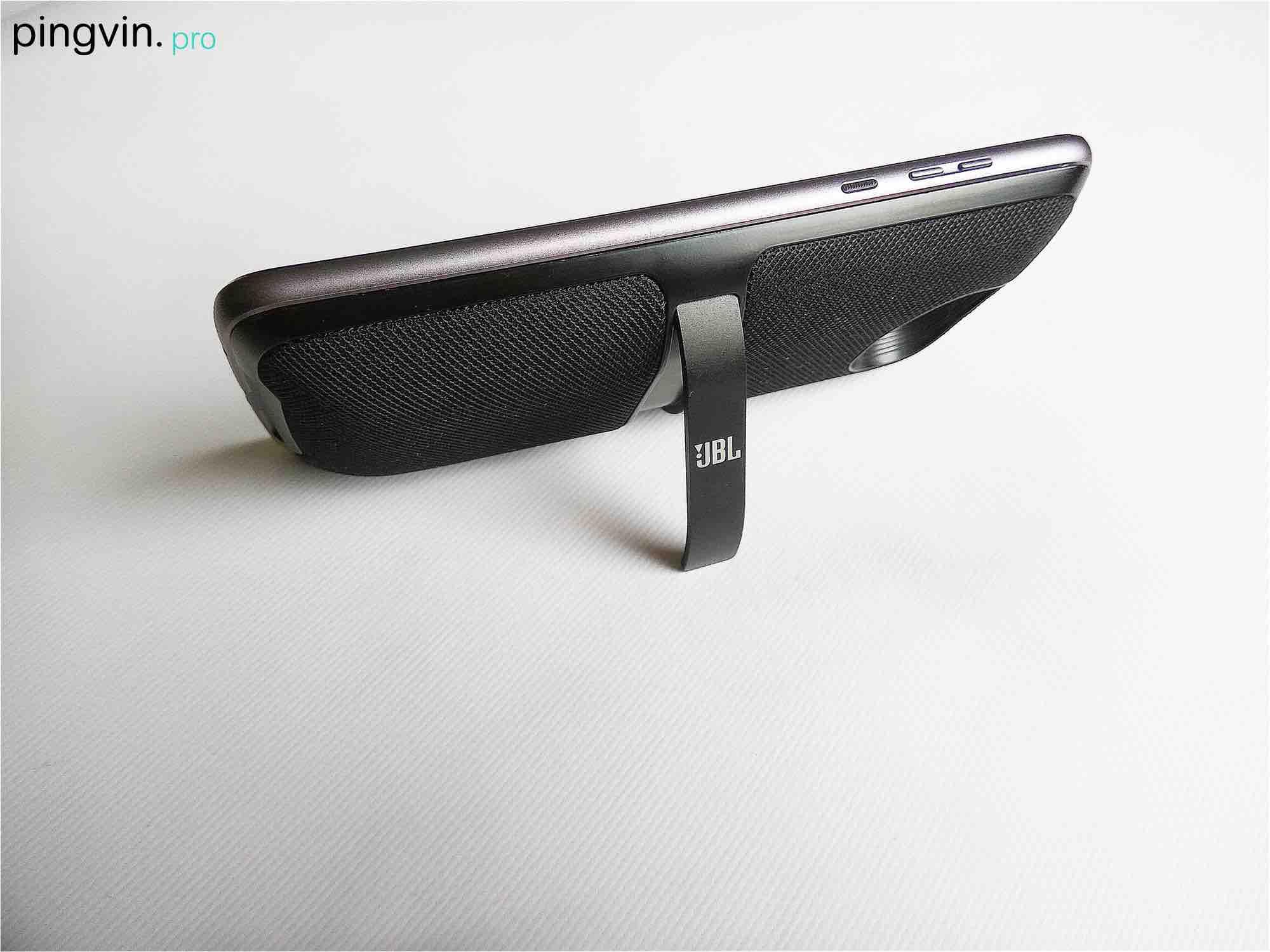 Motorola Moto Z2 Play - JBL SoundBoost 2