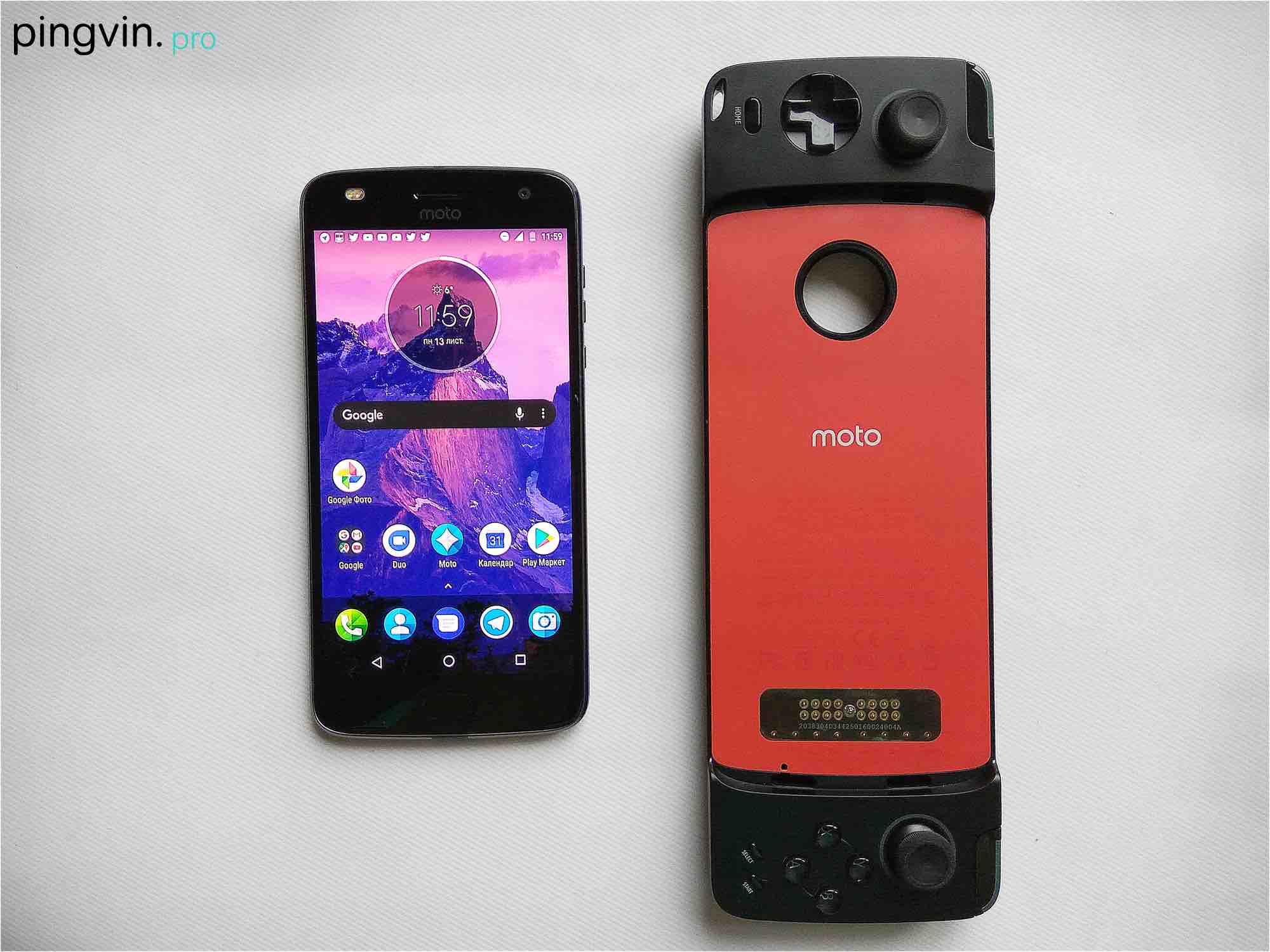 Motorola Moto Z2 Play - Moto GamePad
