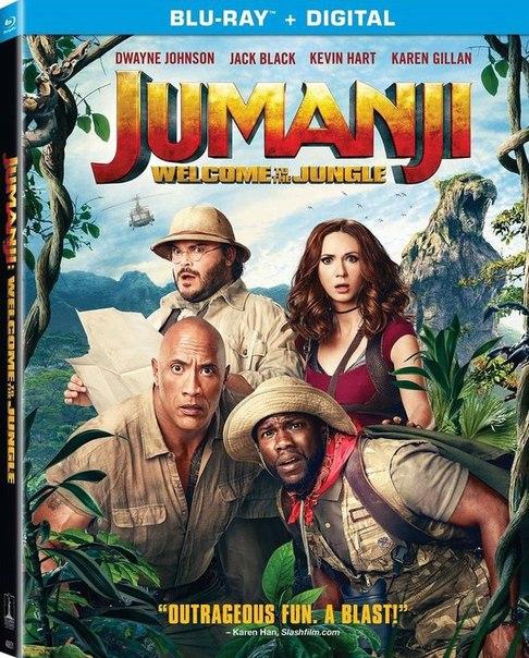 «Джуманджі: Поклик джунглів» на Blu-ray