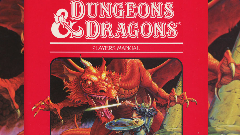 «Dungeons & Dragons»