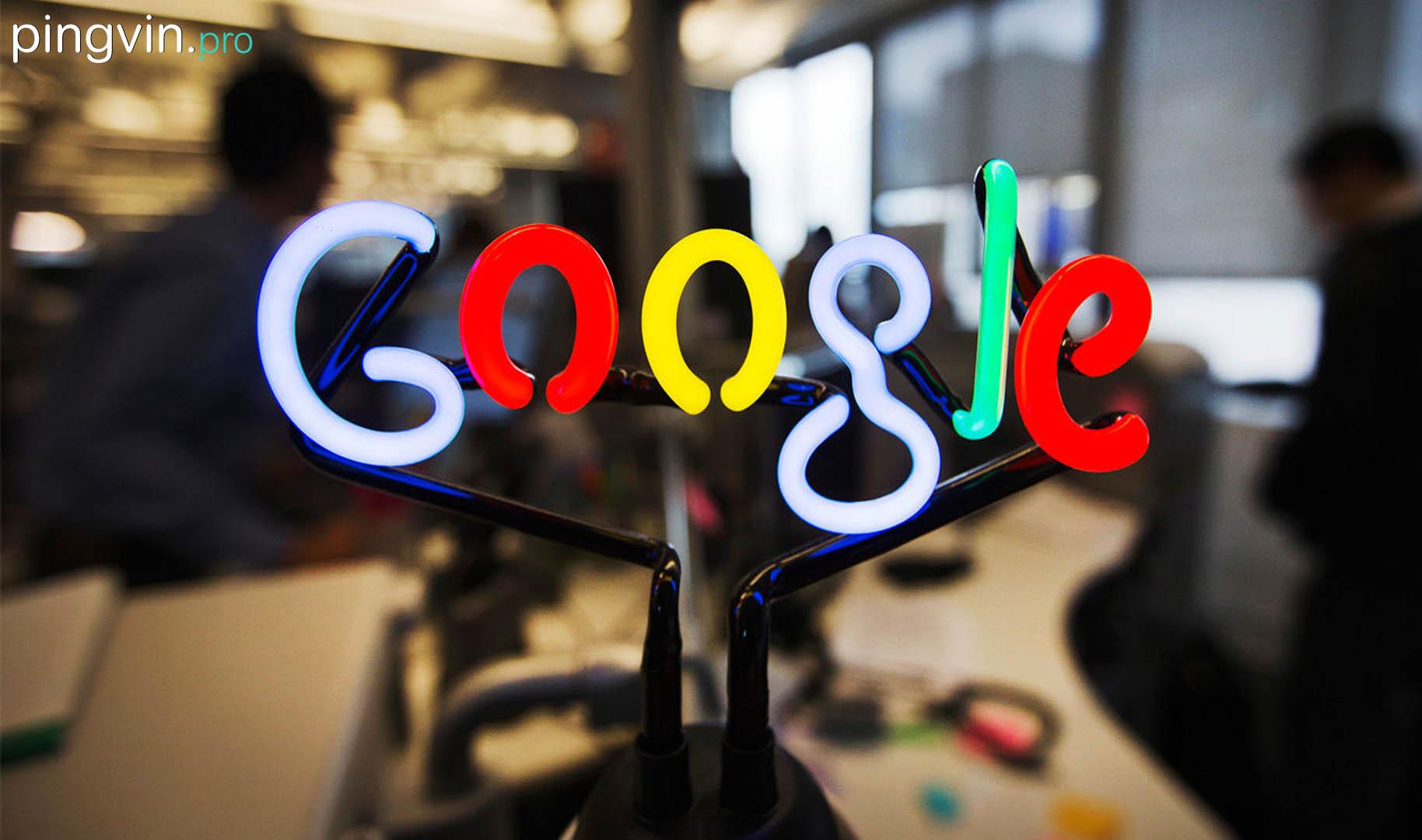 Google дозволить всім охочим впливати на функціональність сервісів