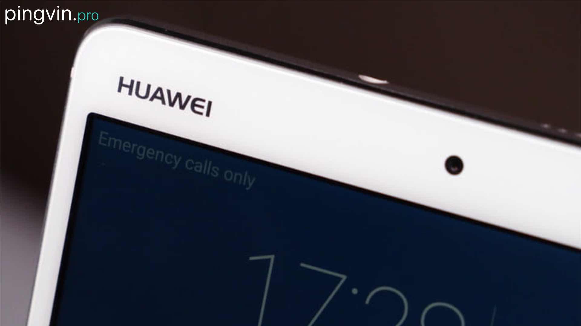 Huawei готує новий флагманський планшет