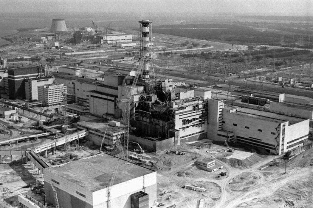 «Чорнобиль»