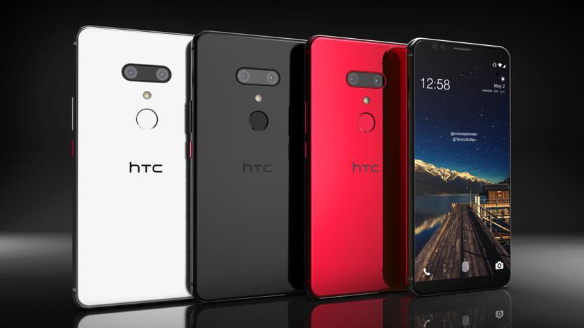 HTC переживає не найкращі часи