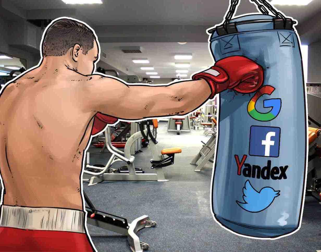 Криптовалюта / Facebook, Google, Twitter