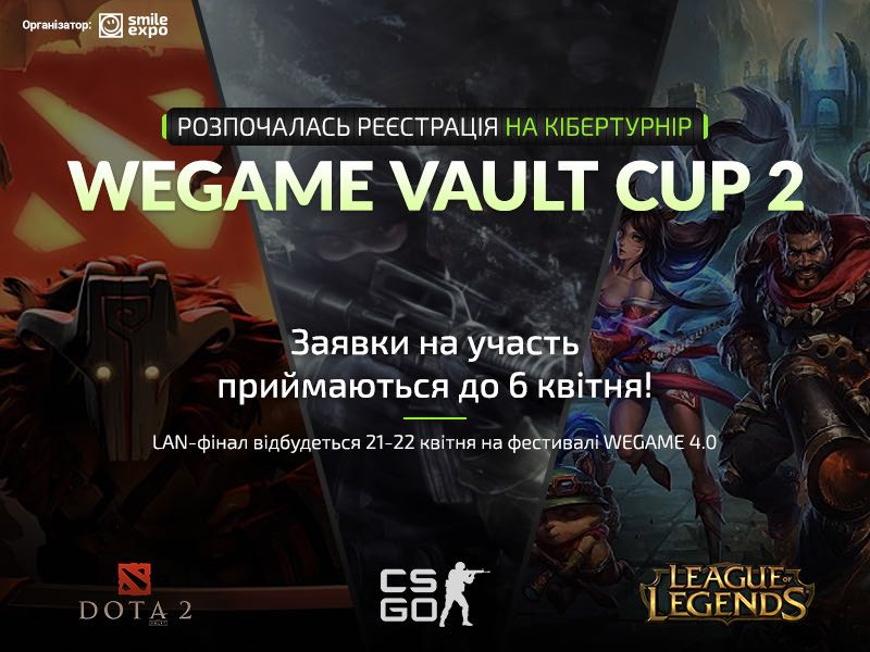 WEGAME Vault Cup 2