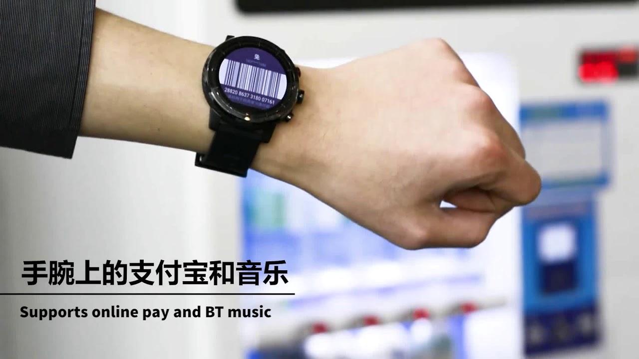 Xiaomi Huami Amazfit Smartwatch 2 English Version