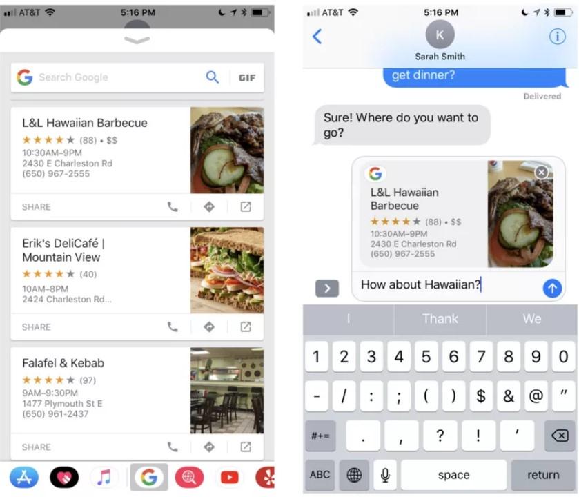 Google App та iMessage