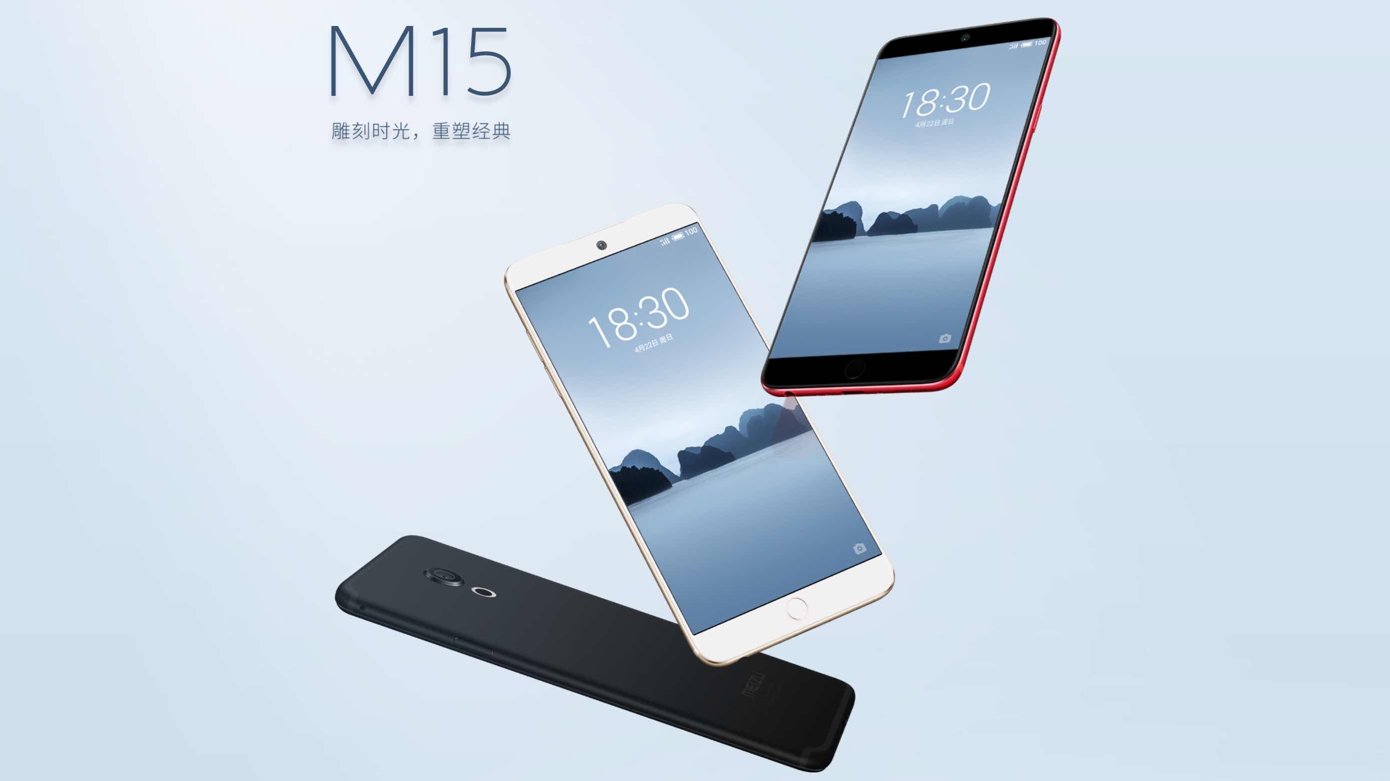 Meizu M15