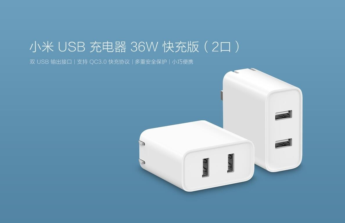Xiaomi USB Charger 36W