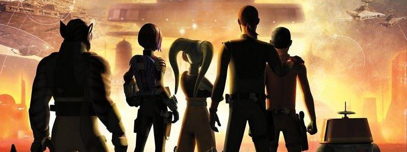 Disney створить мультсеріал «Зоряні війни: Опір»