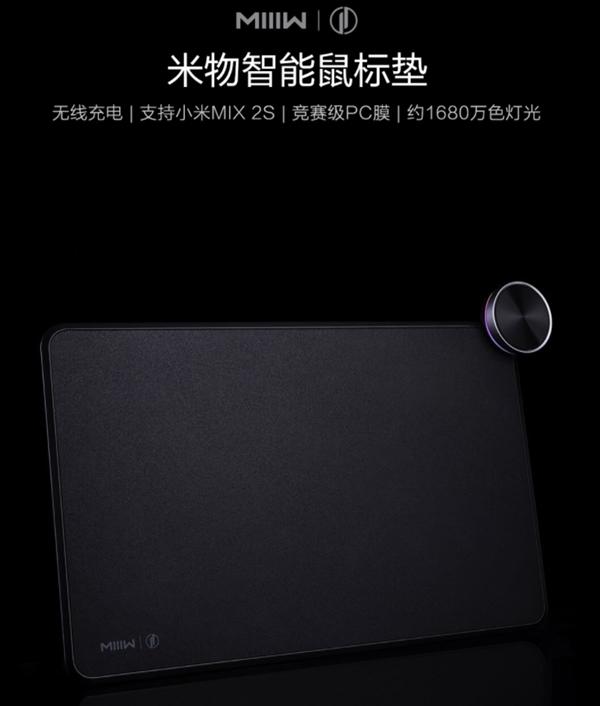 Xiaomi Mi Smart Mouse Pad