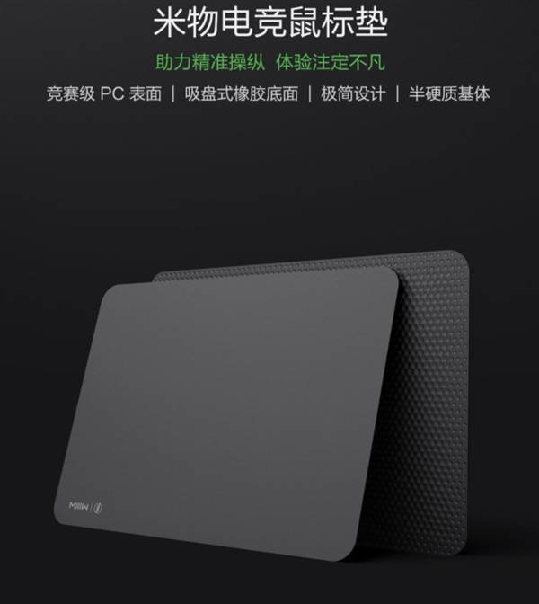 XiaomiMiMouse Pad