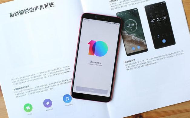 Xiaomi суттєво обмежила перелік смартфонів для тестування MIUI