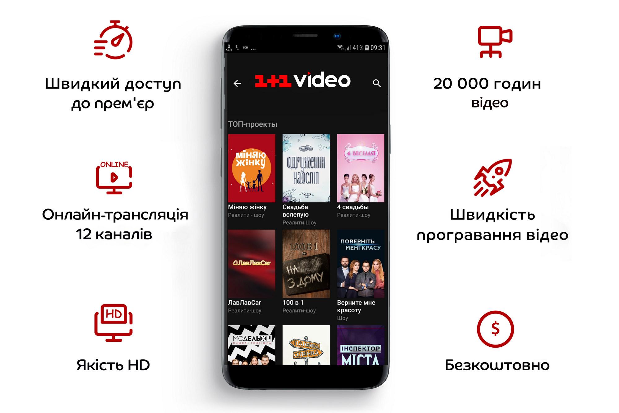 Українська компанія