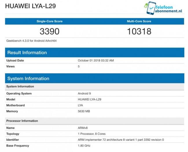 Huawei Mate 20 у Geekbench