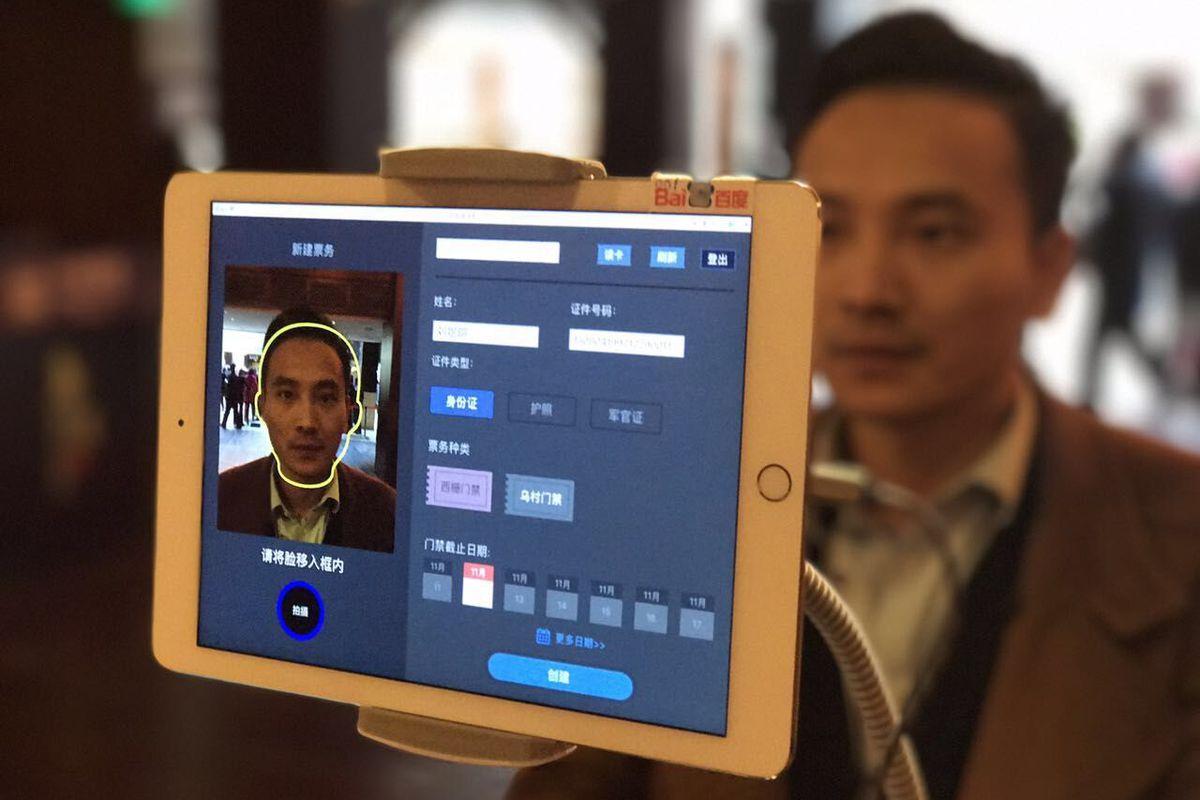 Корупція в Китаї перемогла штучний інтелект