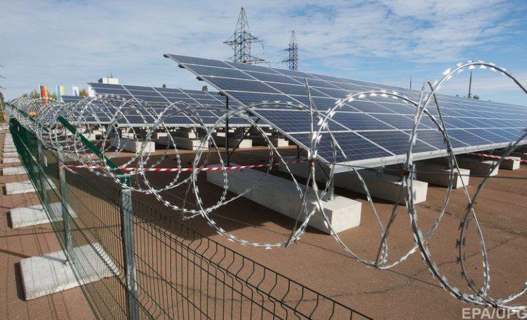 сонячну електростанцію