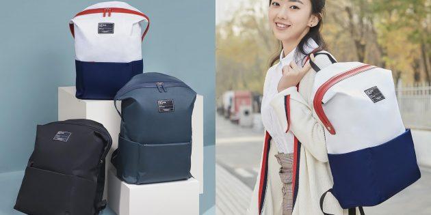Xiaomi 0 Points Casual Shoulder Bag Large