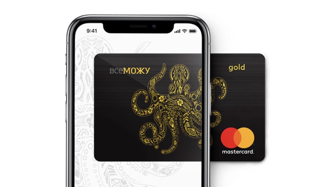 ПУМБ додав підтримку Apple Pay