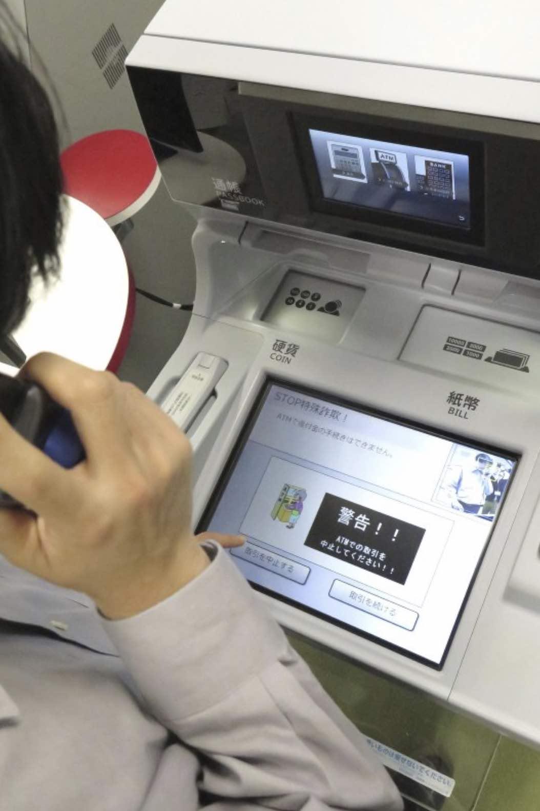 Штучний інтелект з'явився в японському банкоматі