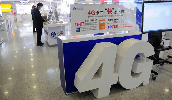 Китай побив рекорд за кількістю користувачів 4G