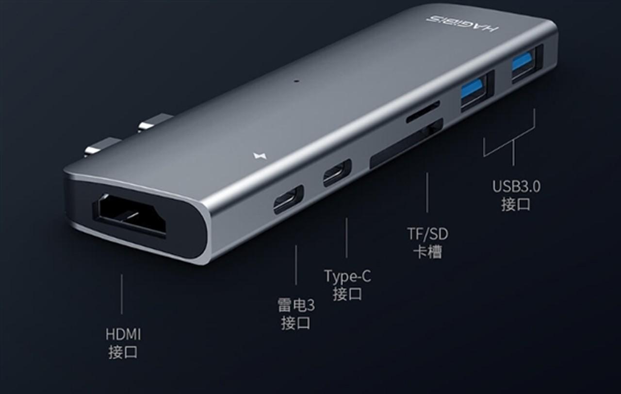 Haibeisi випустила нову док-станцію для MacBook
