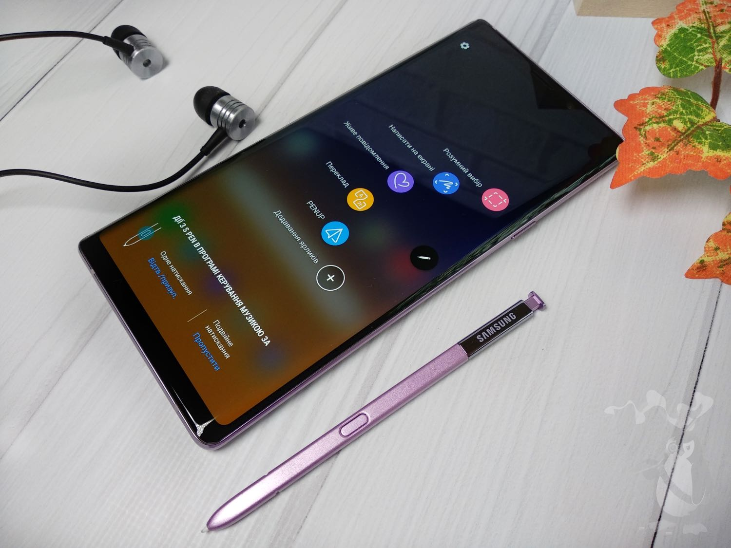 Samsung Galaxy Note9 (S Pen)