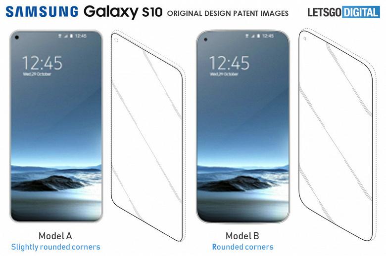 Samsung запатентував декілька варіантів дизайну Galaxy S10