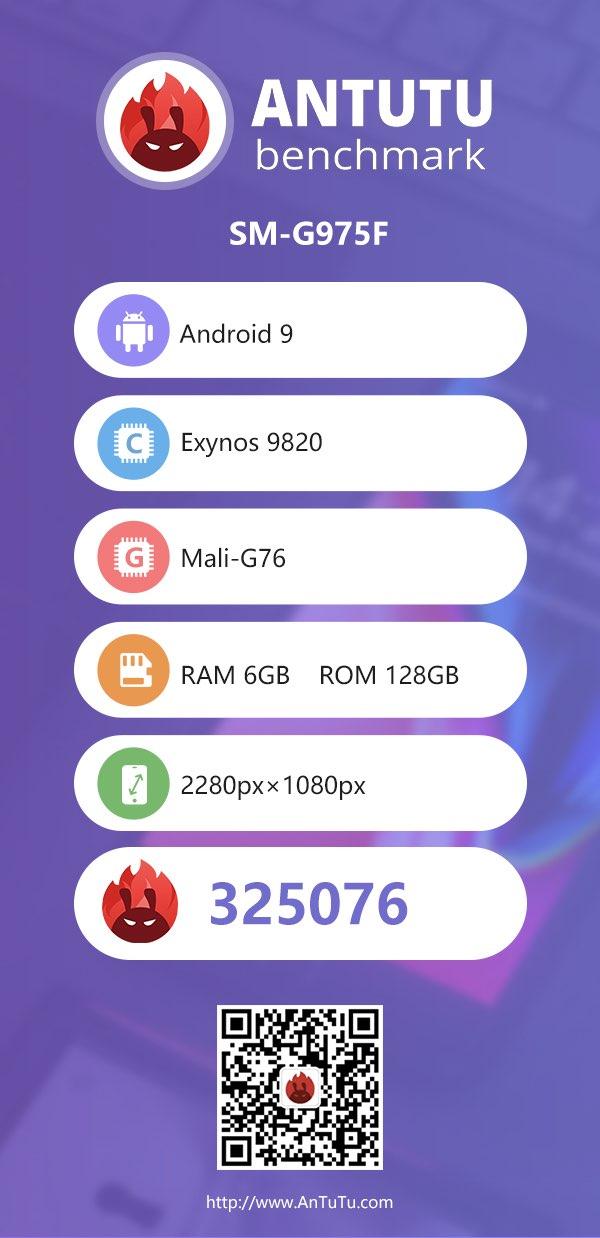 Samsung Galaxy S10 Lite пройшов тест Antutu